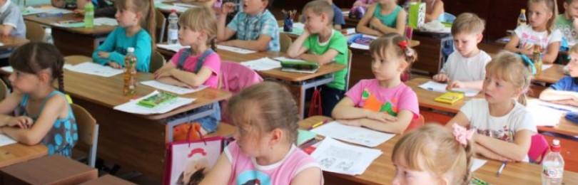 Занятия с дошколятами по подготовке к школе