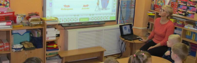 Информационно-коммуникационные технологии в образовательном процессе
