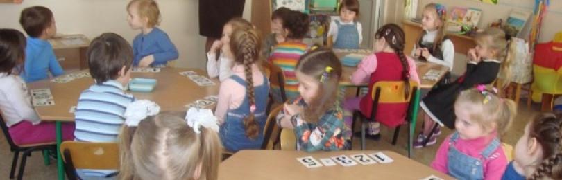 ФЭМП в подготовительной группе для дошкольников