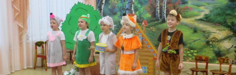 Инсценировки Теремка и других сказок во вторых младших группах