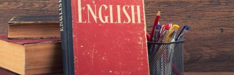 Подготовка к ЕГЭ по английскому на курсах