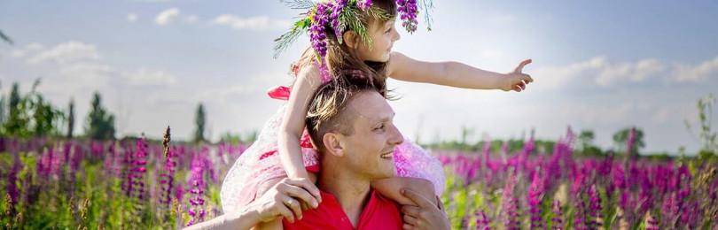 Роль семьи в патриотическом воспитании