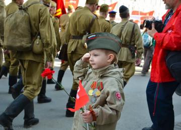 Основные направления патриотического воспитания
