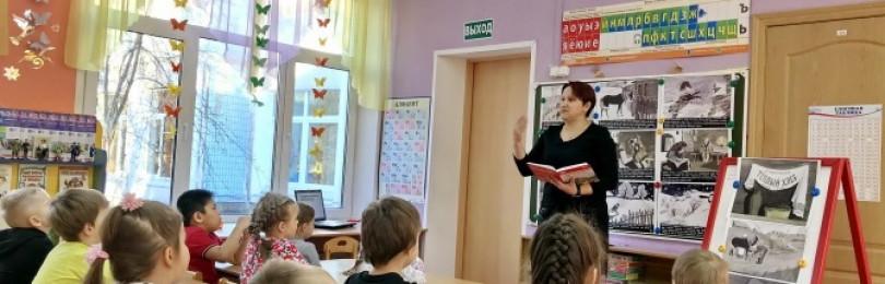 Художественная литература и ее чтение в подготовительных группах ДОУ