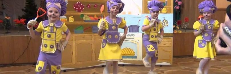 Как дети танцуют в садике в игровой форме и с ускорением темпа