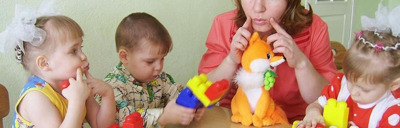 Развитие речи как фактор успешного развития ребенка