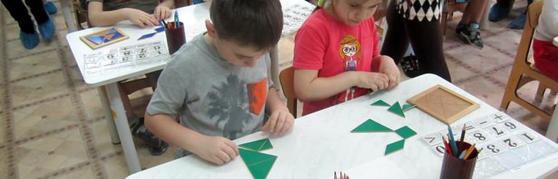 Математические занятия в подготовительных группах по ФГОС