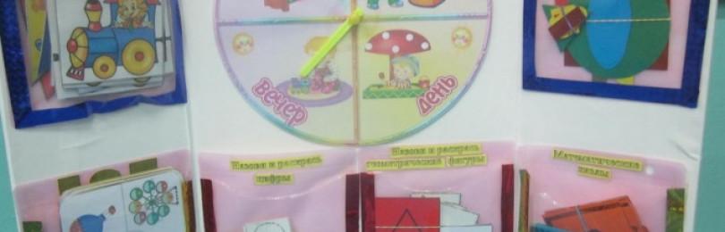 Математические лэпбуки для детского сада
