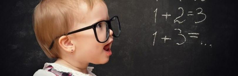 Как обучить ребенка счету – действенные и проверенные способы