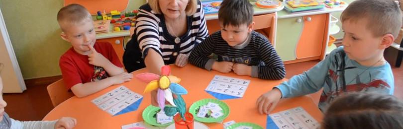 Дидактические игры для детей старшей группы