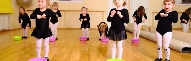 Детские песни для танца с повторяющимися движениями