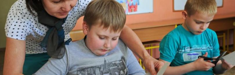 Обучение и воспитание детей с ЗПР при помощи коррекционной программы