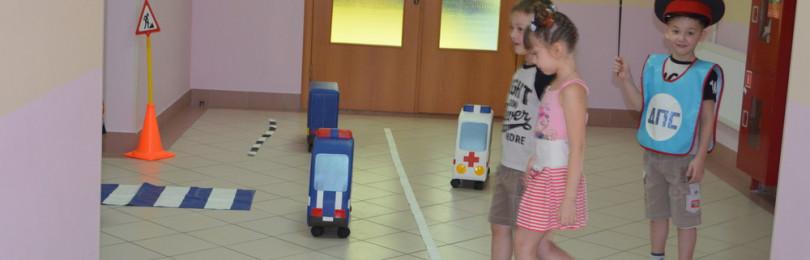 Игровая форма занятий по ПДД с дошкольниками по ФГОС