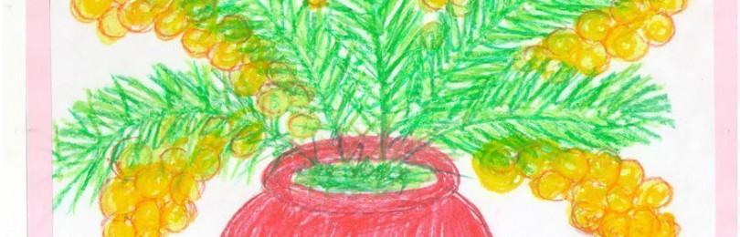Рисование на тему «Мимоза в вазе» для старших и подготовительных групп