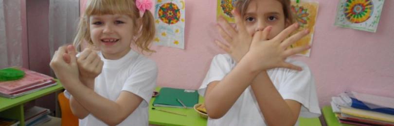 Кинезиологическая гимнастика для детей дошкольного возраста
