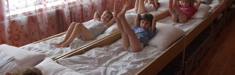 Гимнастика пробуждения после сна для 2 младшей группы ДОУ