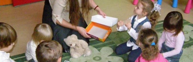 Современные теории и методики речевого развития детей
