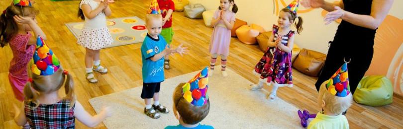 Дидактическая игра экологического содержания для дошкольников