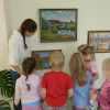 Эстетическое воспитание в дошкольном образовательном учреждении