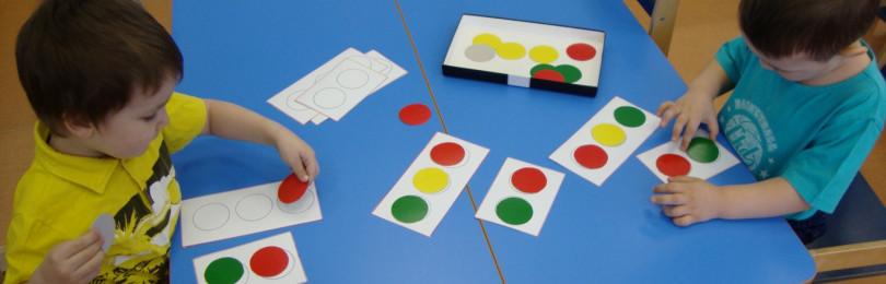 Дидактические игры по изобразительной деятельности в детском саду