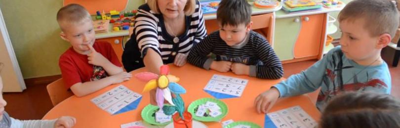 Занятия по математике для дошкольников 6-7-летнего возраста