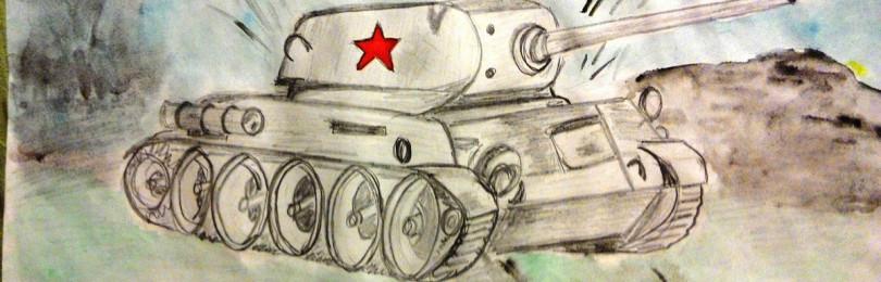Уроки рисования на тему «Танк» для старших дошкольников в ДОУ