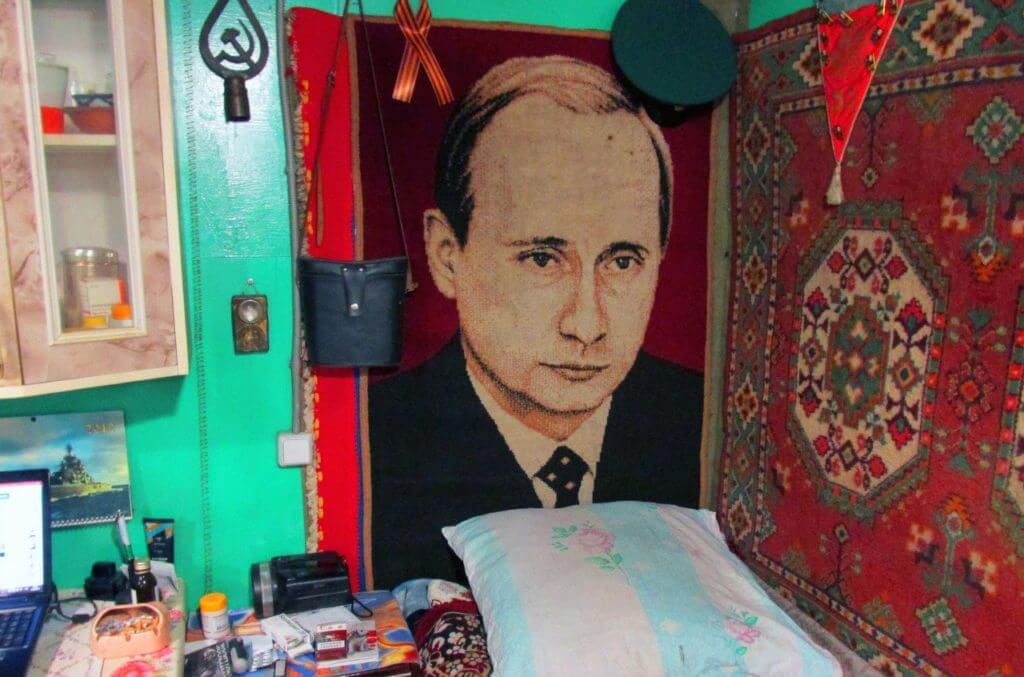 Ковер в портретом В. В. Путина