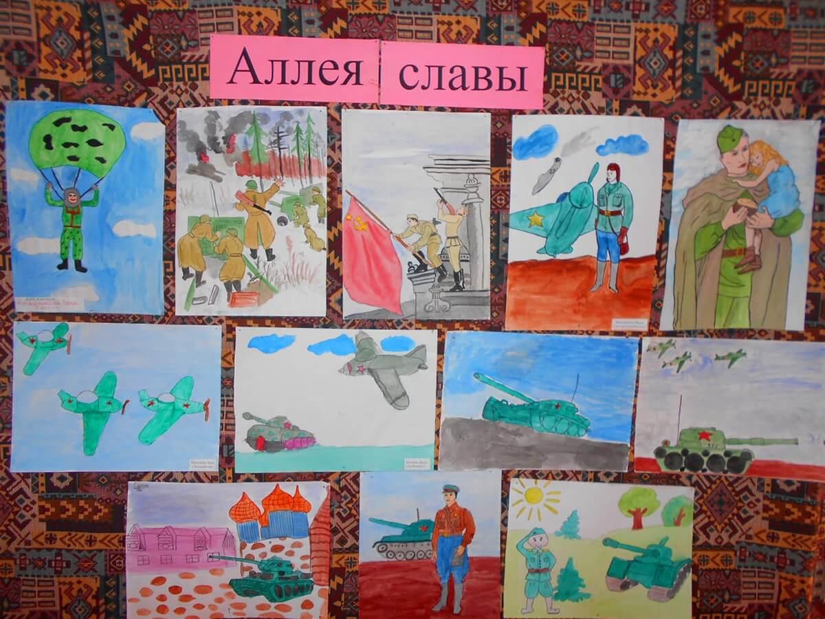 """Выставка детского рисунка """"Аллея славы"""""""