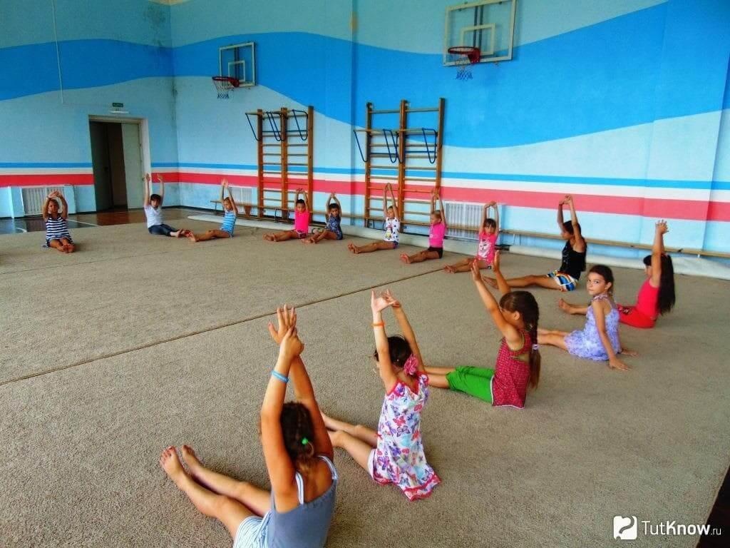 Физкультура у младших школьников