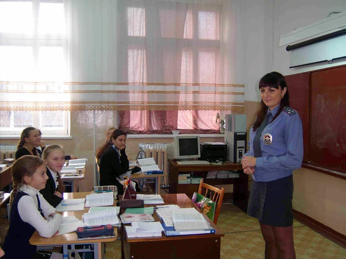 Классный час по правовому воспитанию у младших школьников