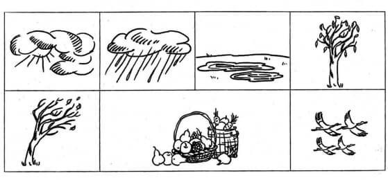 """Мнемодорожка """"Осень"""""""
