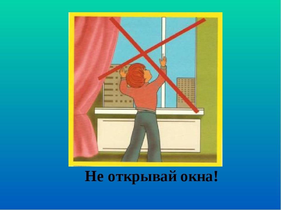 https://vospitanie.guru/wp-content/uploads/2019/06/Foto-3-Mery-bezopasnosti-pri-pozhare.jpg