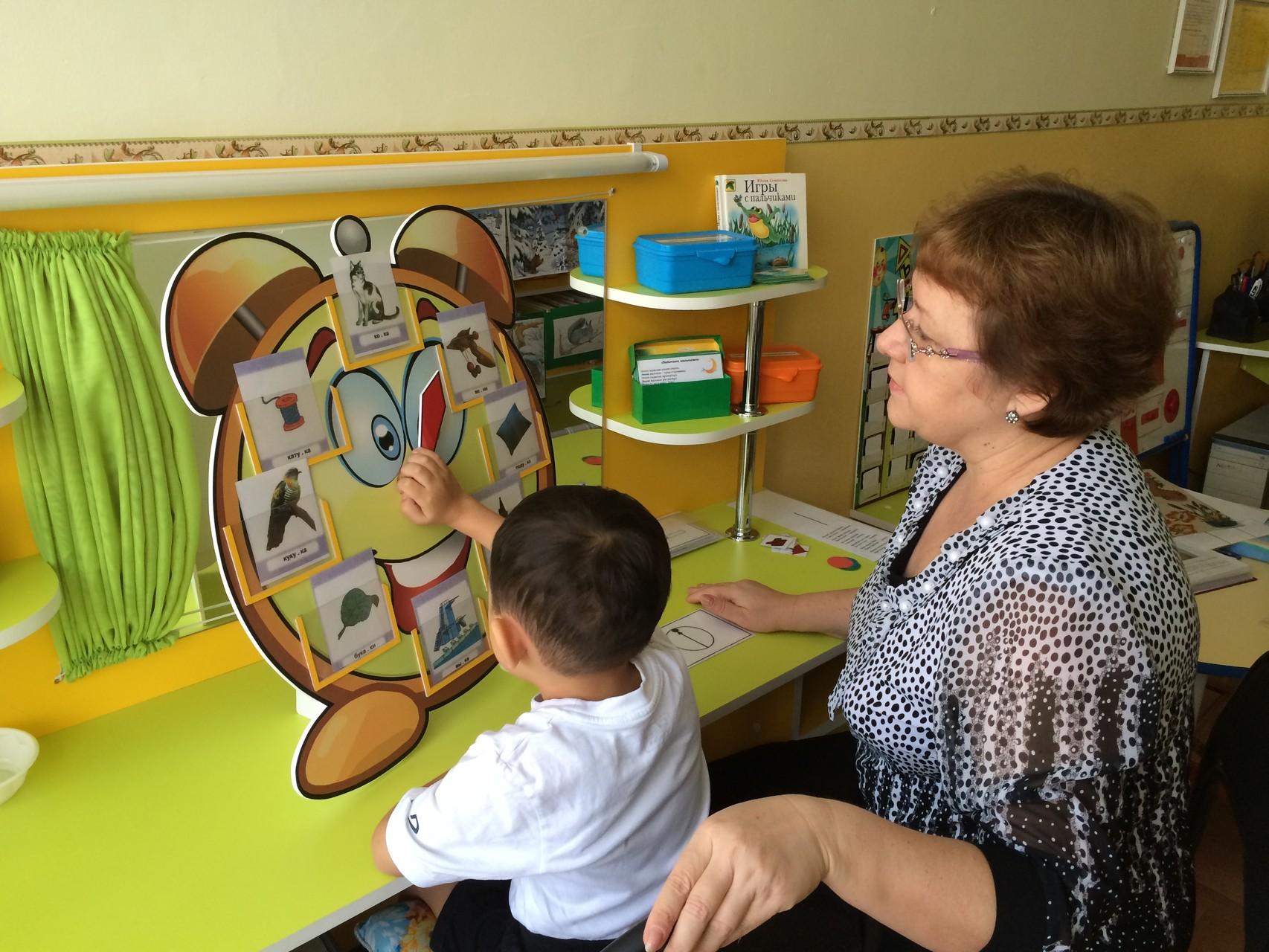 Картинки для дефектолога детского сада