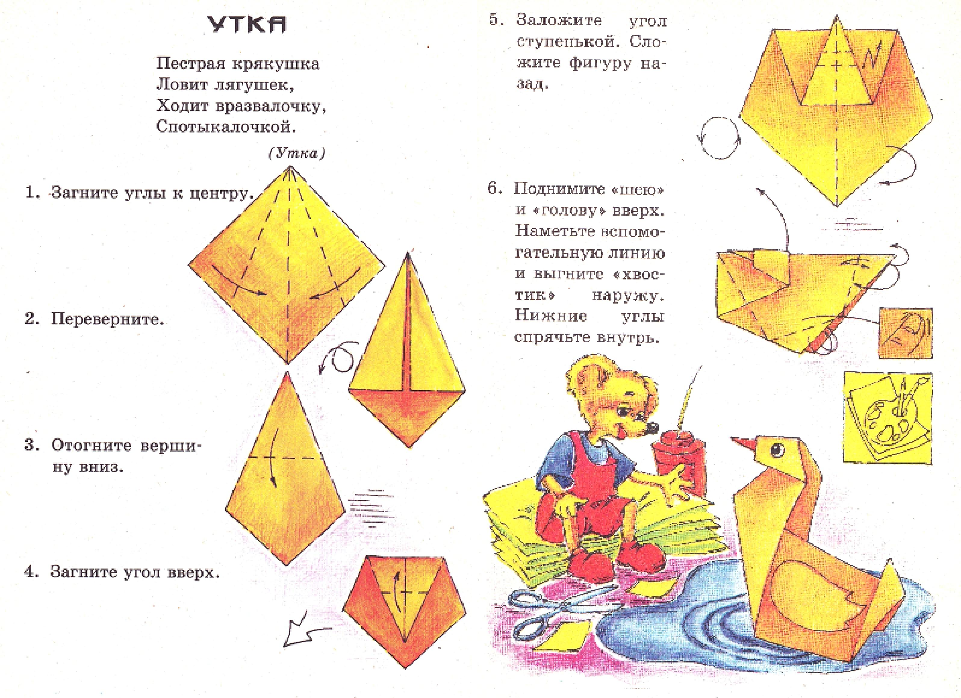 4 схема-конспект