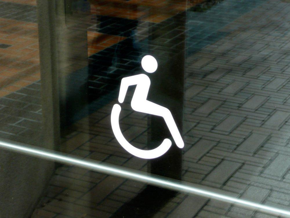 Знак доступной среды для людей с ограниченными возможностями