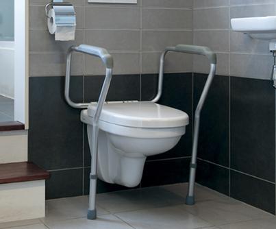 Туалет для людей с ограниченными возможностями