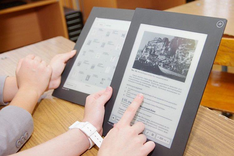 Электронные книги у школьников