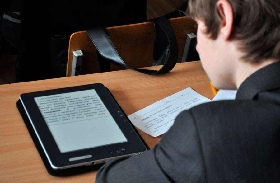 Ученик читает электронную книгу