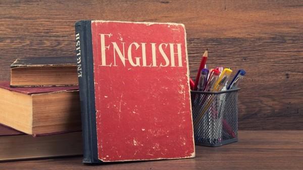 Книга с надписью English